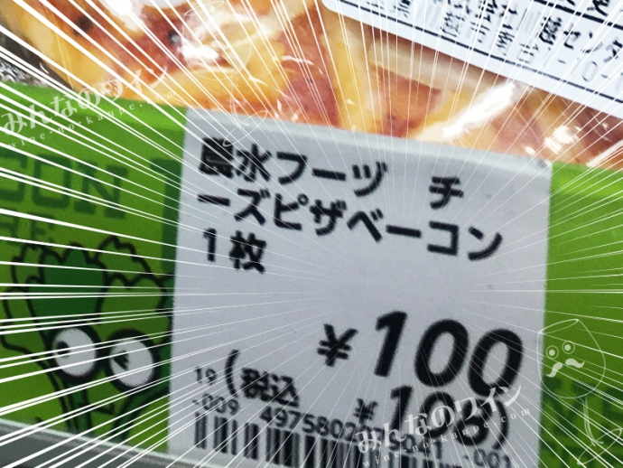 ローソン100の満足度がすごい!ワインに合う100円おつまみをご紹介