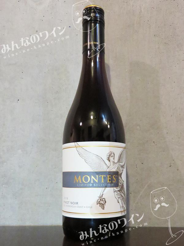 モンテス・リミテッド・セレクション・ピノ・ノワール・2016
