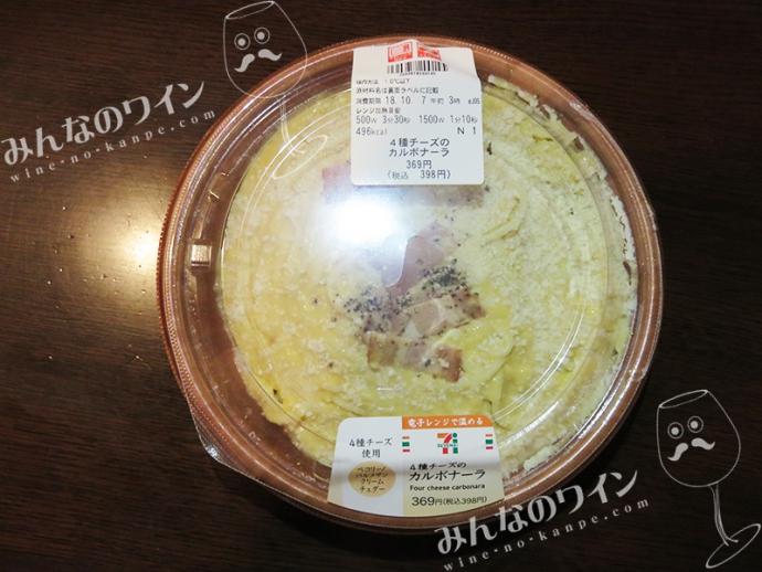 【コンビニ】カルボナーラがつよい…セブンイレブンで2000円おつまみチャレンジ