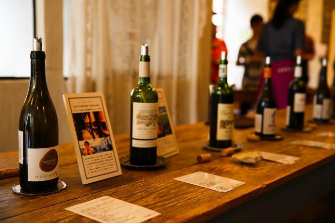 【11月18日(日)】秋・冬シーズン向けのワインを選ぼう!ローヌ&プロヴァンスワイン試飲・販売会