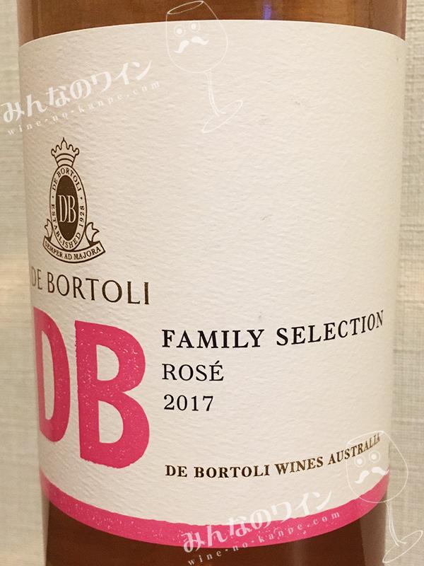 デ・ボルトリ・DB・ロゼ・2017