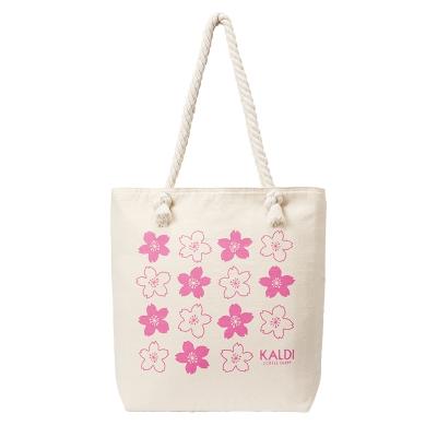 お花見が待ち遠しい!とっても可愛い「さくらバッグ」がカルディから発売