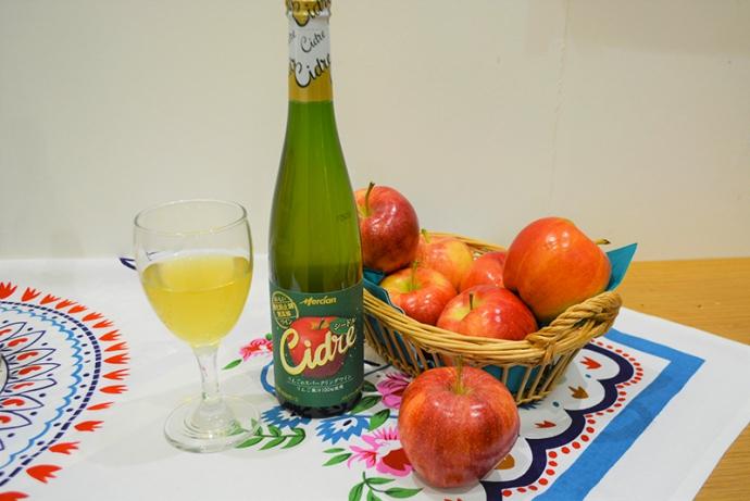 和洋中どの料理とも相性ぴったり!リンゴ果汁100%『おいしい酸化防止剤無添加ワイン シードル』の魅力