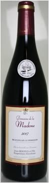 日本最古・最大級のワインの祭典「第95回 世界の酒とチーズフェスティバル」4月10日~開催