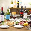 厳選ワイン100種類以上を体験できる3日間!『WINE AVENUE(ワインアベニュー)』