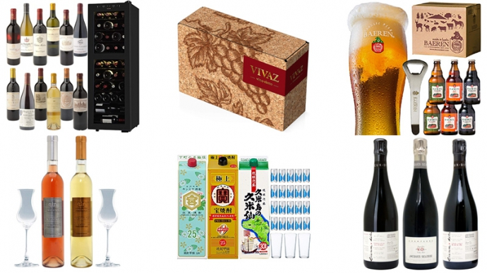 【4/8~】Amazon「お酒ストア5周年感謝祭」開催!今だけの限定「お楽しみBOX」も