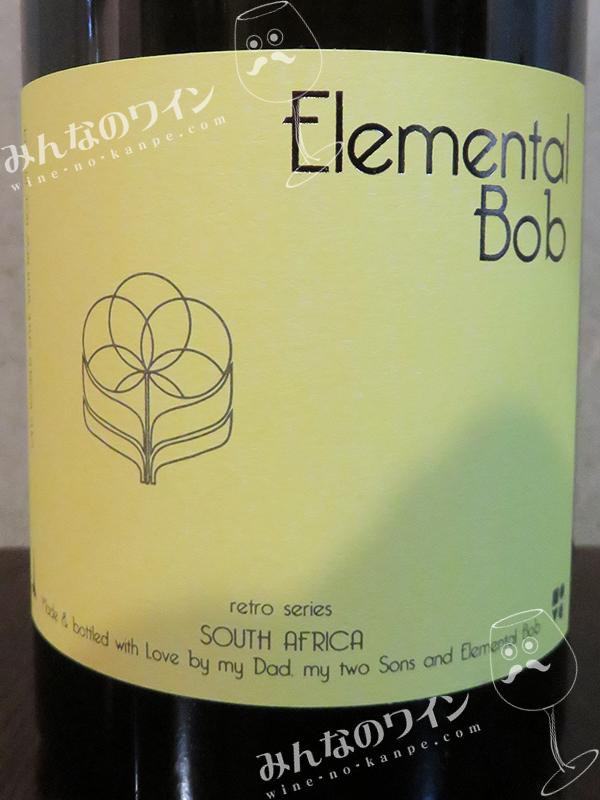 エレメンタル・ボブ・レトロシリーズ・ホワイト・ブレンド・2016