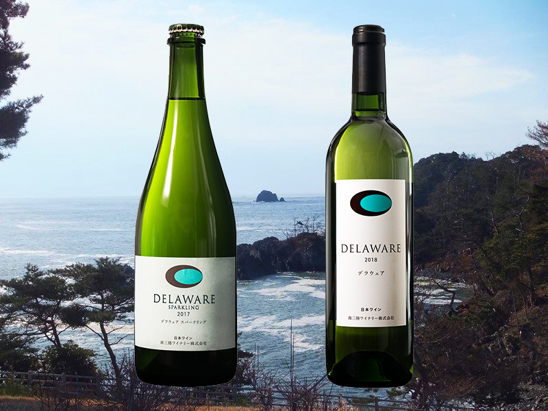 南三陸ワインプロジェクトから初のワインリリース、ワイナリー設立に向けた新たな一歩