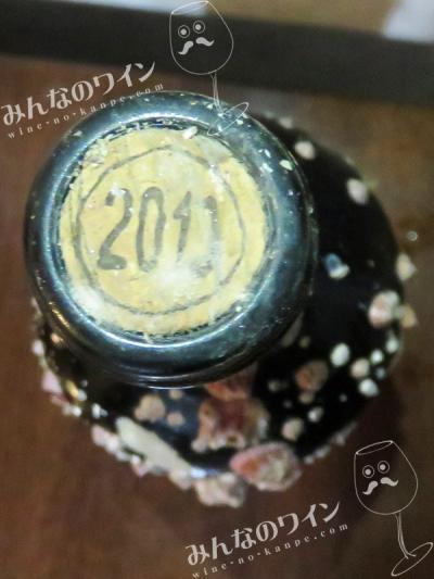 西伊豆海底熟成ワインVOYAGEヴォヤージュシャトーピュイグロー2013