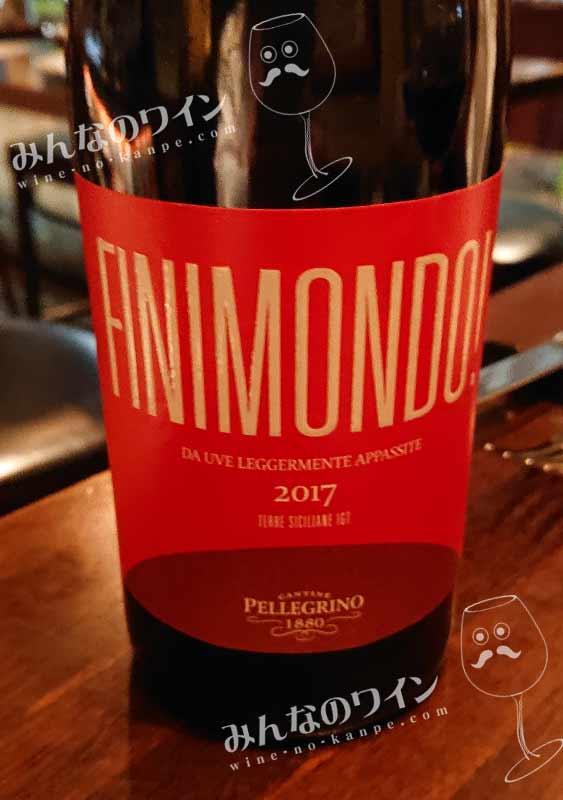 フィニモンド・2017