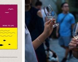 【10月5日・6日】MARINE & WALK YOKOHAMAで約100種類のワインが楽しめる『ワインと海』