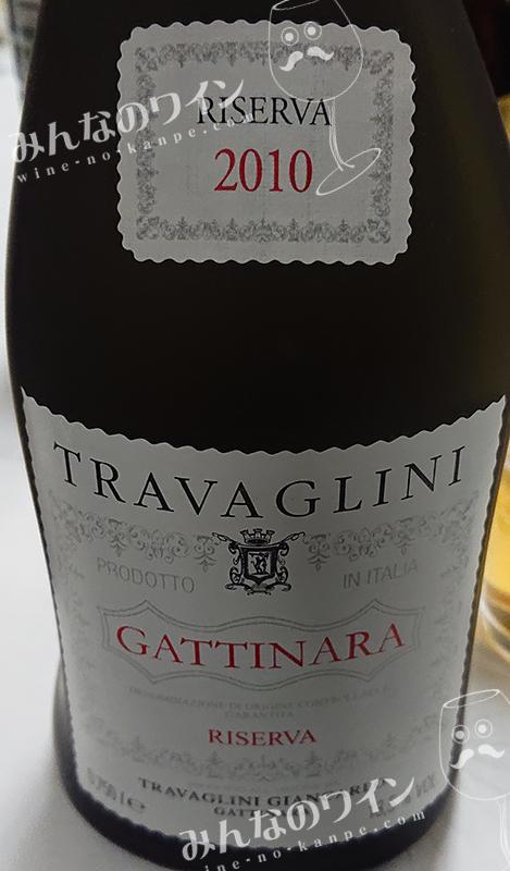 ガッティナーラ・リゼルヴァ・2010