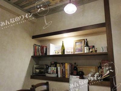 【あざみ野駅】イタリアワインも豊富!本格的イタリアン『IL BOCCIOLO(イル・ボッチョーロ)』