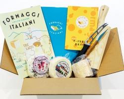 家飲みをさらに楽しく!イタリア産の希少チーズを自宅で楽しみながら学べる『イタリアチーズ通信講座』