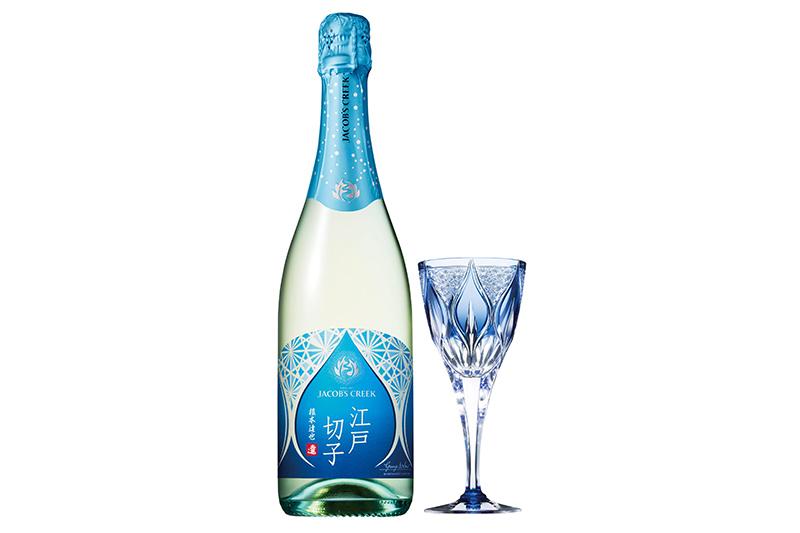 涼やかな江戸切子とスパークリングワインのコラボ!『ジェイコブス・クリーク スパークリング 江戸切子』数量限定発売