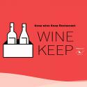 自宅でワインをボトルキープ!オリジナルワインを先払いできる『WINE KEEP』で飲食店を応援!