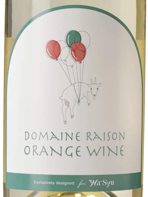 ドメーヌレゾンオレンジワイン2019