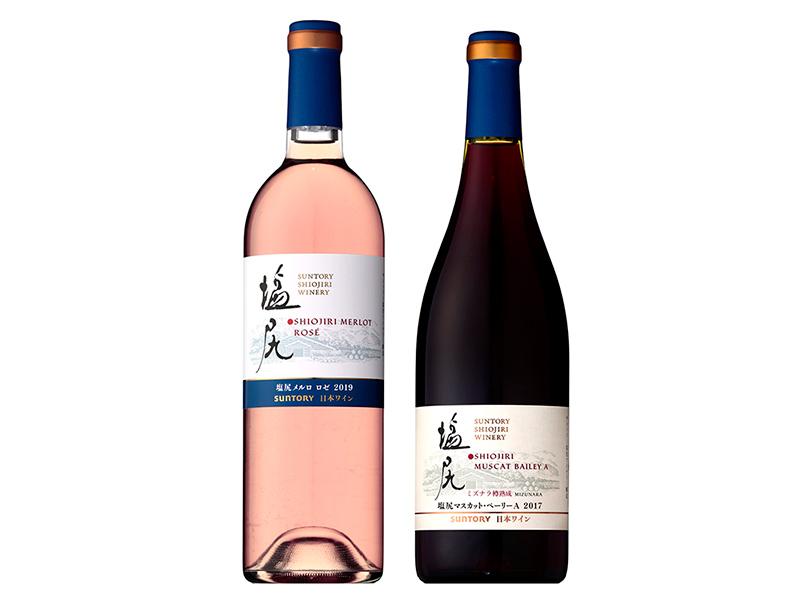 【6/23】日本ワイン「塩尻ワイナリー」シリーズ新ヴィンテージ2種リリース
