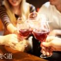 【月の港に続く道 第10回】ワインでダイバーシティ~つながるワイン~
