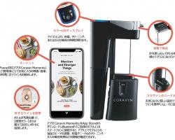 コルク栓を抜かずにワインを注げる「Coravin(コラヴァン)」からiPhone対応「モデル11」含む4種新発売