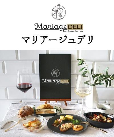 【~6/27】本格シャンパン&AOCマルゴーが特価販売!ワイン専門店「ワインショップソムリエ」の期間限定セール