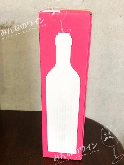 【やってみた】『トレジャーハントセール』ワインくじに参加してみました