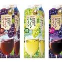 『酸化防止剤無添加のおいしいワイン。』パッケージリニューアル新発売