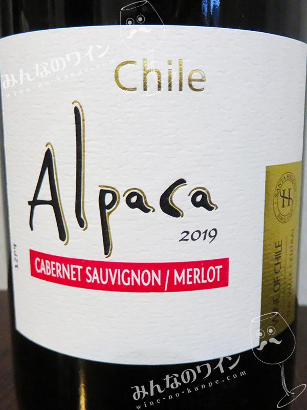 サンタ・ヘレナ・アルパカ・カベルネ・メルロー・2019