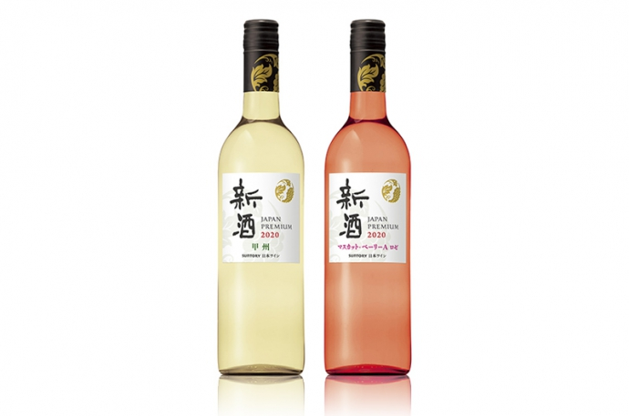 【11/3】サントリー日本ワイン「ジャパンプレミアム 甲州 新酒 2020」など数量限定発売