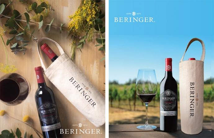 数量限定!ナパ・ヴァレー最古の名門『ベリンジャー』ワインを買うとオリジナルワインバッグがついてくる!