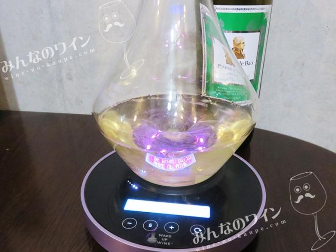 【使ってみた】白ワインはどう変わる?瞬間スマート熟成デキャンタ『Wake Up Wine』