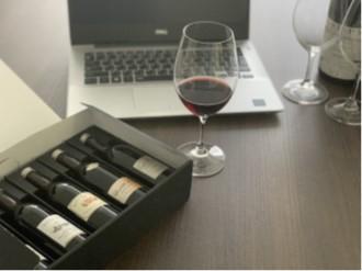 垂涎のブルゴーニュワインを自宅でテイスティング!『ZOOM オールドヴィンテージ試飲会』