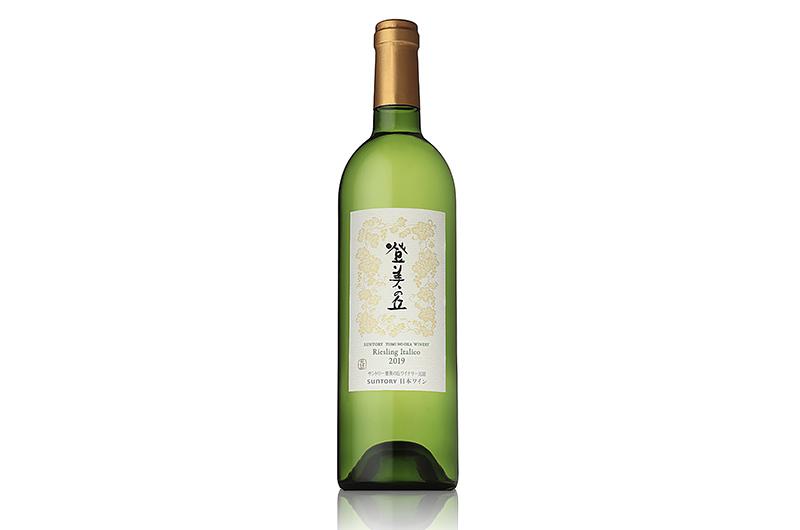 山梨産日本ワイン『登美の丘ワイナリー リースリング・イタリコ 2019』数量限定新発売