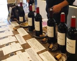 【11月7日】25種の南仏ビオワインを試飲できる☆aVinの完全予約制試飲会