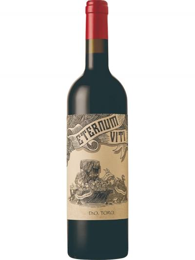 """""""ガイコツワイン""""で楽しむ大人のハロウィン!ちょい怖ラベルの『エテルヌム・ヴィティ』で盛り上がろう"""