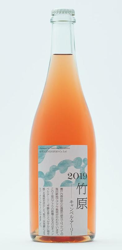 瀬戸内のテロワールを表現するワイン4種、瀬⼾内醸造所より発売