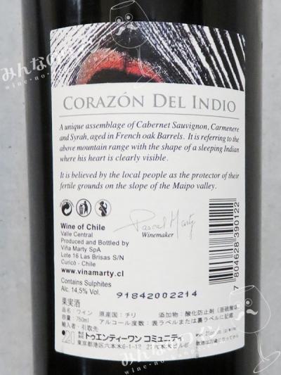 コラゾンデルインディオ2018