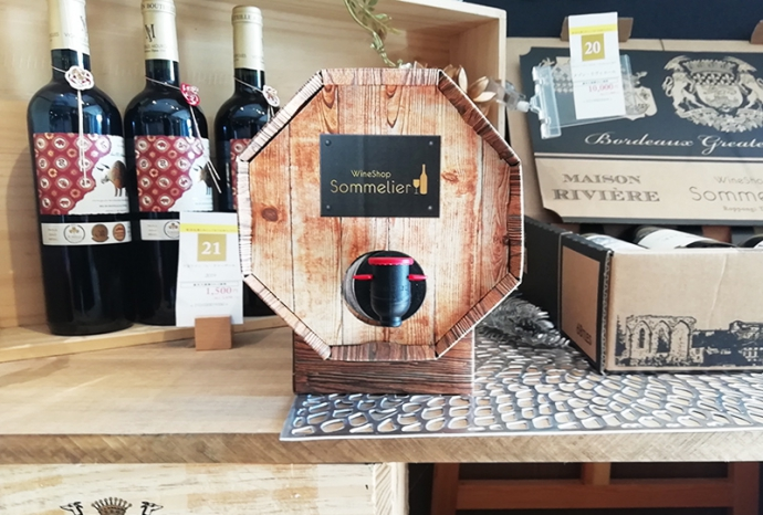 【プレゼント企画】おうちワインを盛り上げる「ボックスワイン・樽サーバー」新発売!