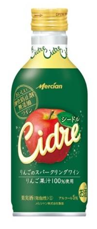 『おいしい酸化防止無添加ワイン シードル』シリーズから290mlボトル缶がコンビニ限定発売