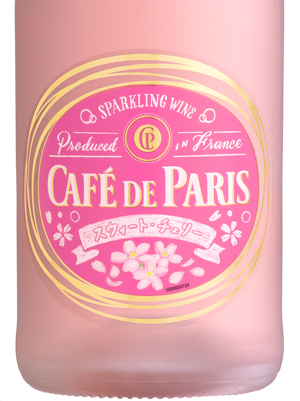 カフェ・ド・パリ・スウィート・チェリー