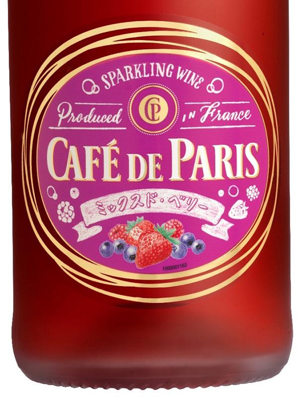 カフェ・ド・パリ・ミックスド・ベリー