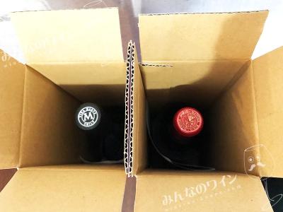 【やってみた】『ゴールデンラッシュワインくじ』赤と白にチャレンジしました