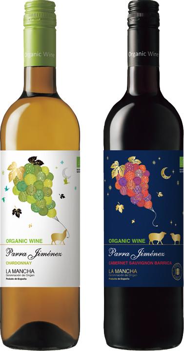 オーガニックワイン『パラ・ヒメネス』3種リニューアル発売