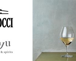 気鋭の醸造家が手がける、カーブドッチ×wa-syu コラボワイン『露~つゆ~』数量限定発売