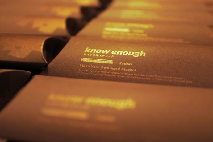 ワインやウイスキーの風味を変えるミズナラ樽スティック『know enough』