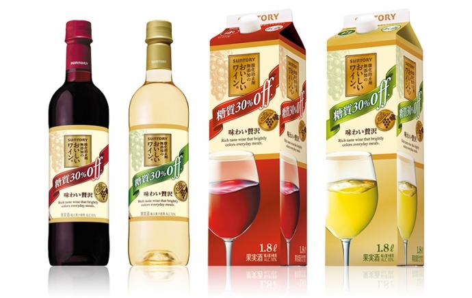 健康を気遣いつつワインを楽しみたい方へ……『酸化防止剤無添加のおいしいワイン。糖質30%オフ』新発売