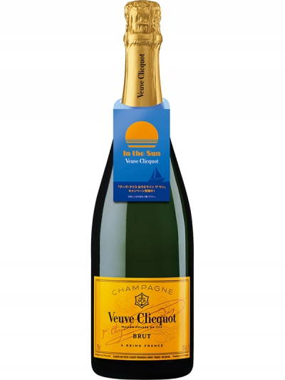 『Veuve Clicquot The New Makers Collective』ヴーヴ・クリコとのフードペアリングをオンライン「クッキングサロン」にて配信