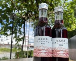 塩尻駅ワイン第3弾!塩尻駅西口駅前のマスカット・ベーリーAワインが数量限定で発売