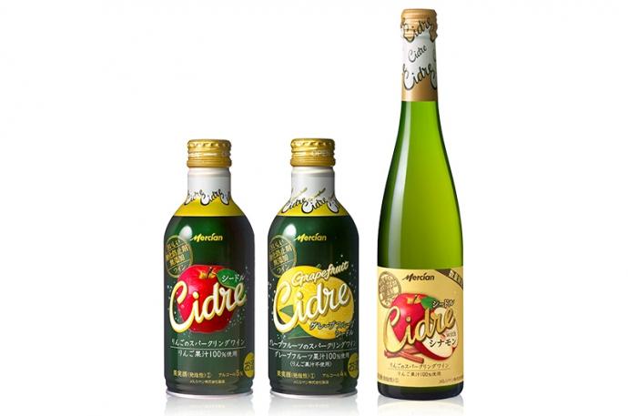 『おいしい酸化防止剤無添加ワイン シードル with シナモン』数量限定で再発売