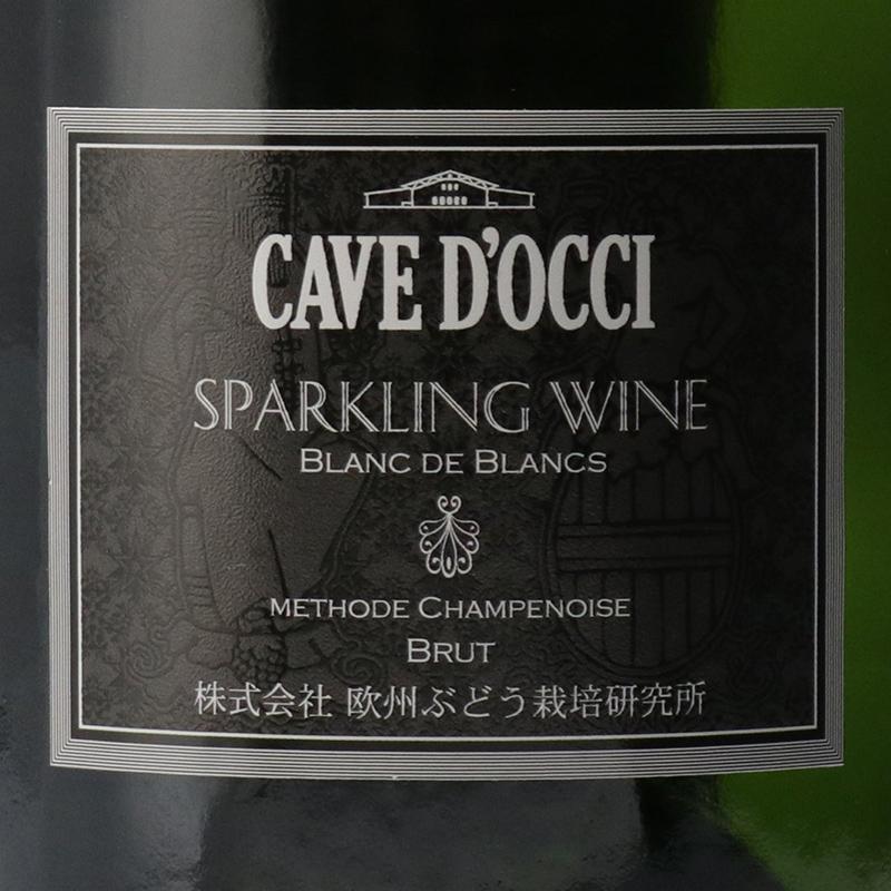 スパークリングワイン・ブランド・ブラン